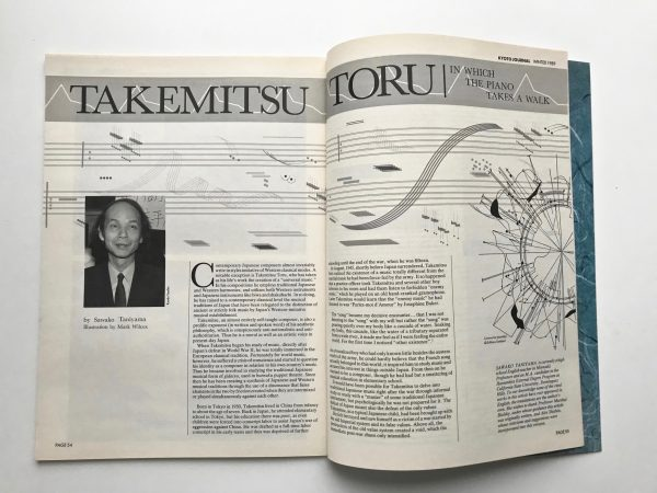 kyoto-journal-issue-9-takemitsu-toru-music