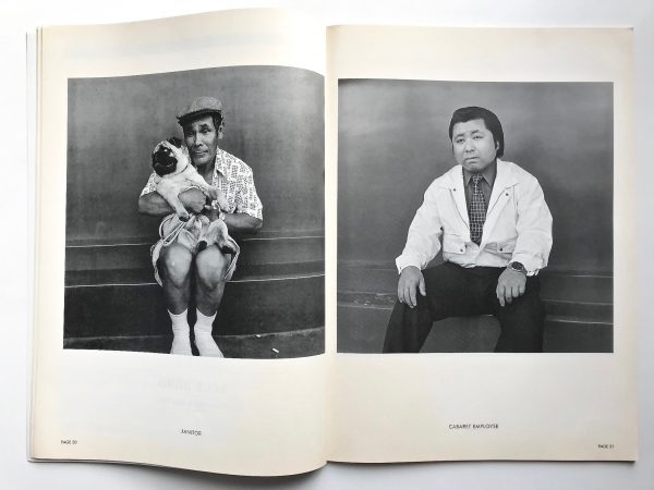 Ecce Homo Photography Japanese men Kyoto Journal Issue 11