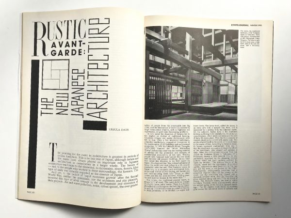 avant-garde Japanese architecture issue 13