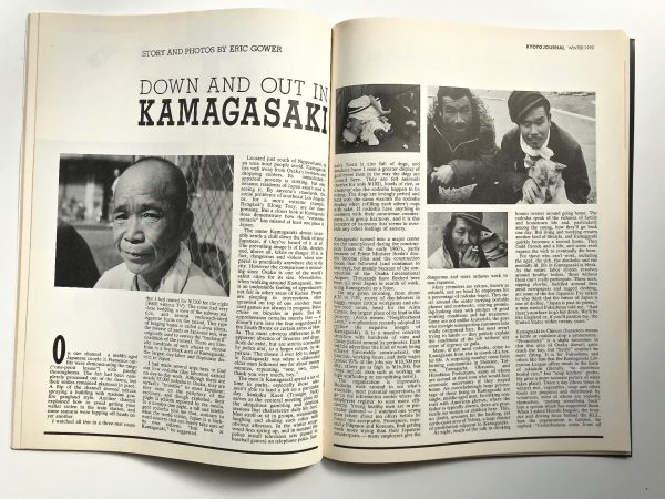 homeless Japan Kamagasaki Kyoto Journal issue 13