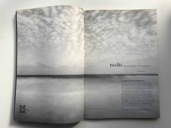 Tariki-zen-kyoto-journal-transience