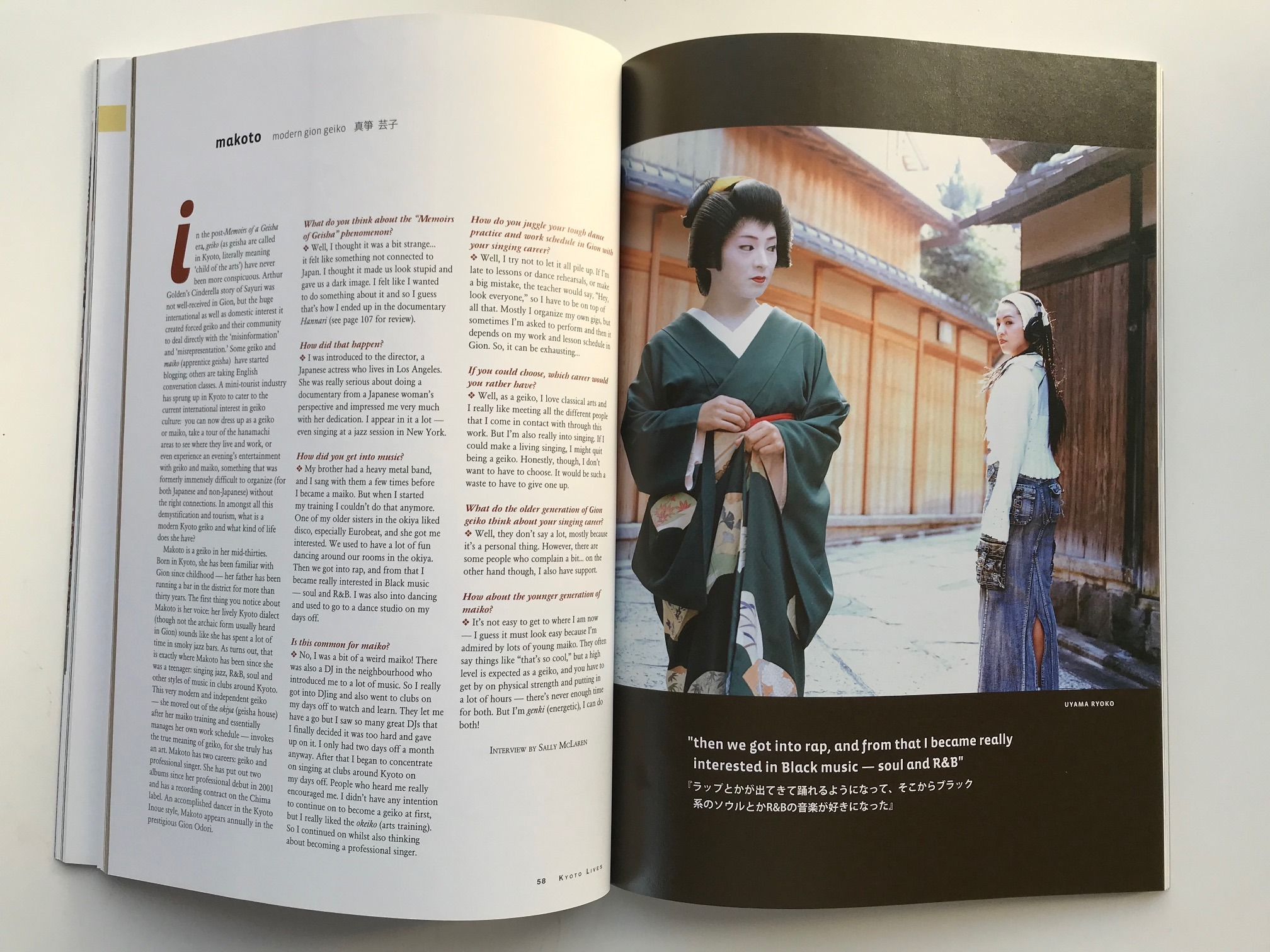 Kyoto Journal Issue 70