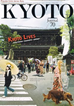 kyoto-lives-issue-70