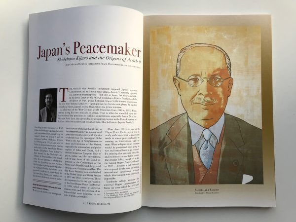 Shidehara Kujiro japan peace article 9 war