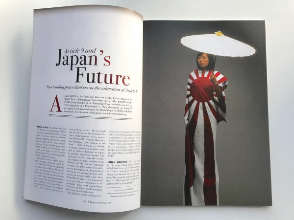article 9 kyoto journal peace japan johann galtung tomas svab