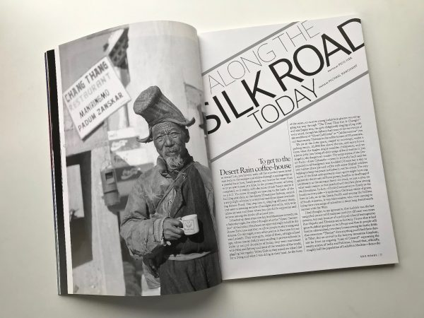 Silk Road Kyoto Journal magazine Pico Iyer Leh Ladakh