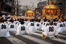 Shinkosai procession, Gion Matsuri, Kyoto