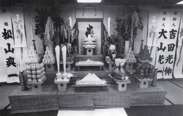 Yakuza culture - ceremony altar shinto