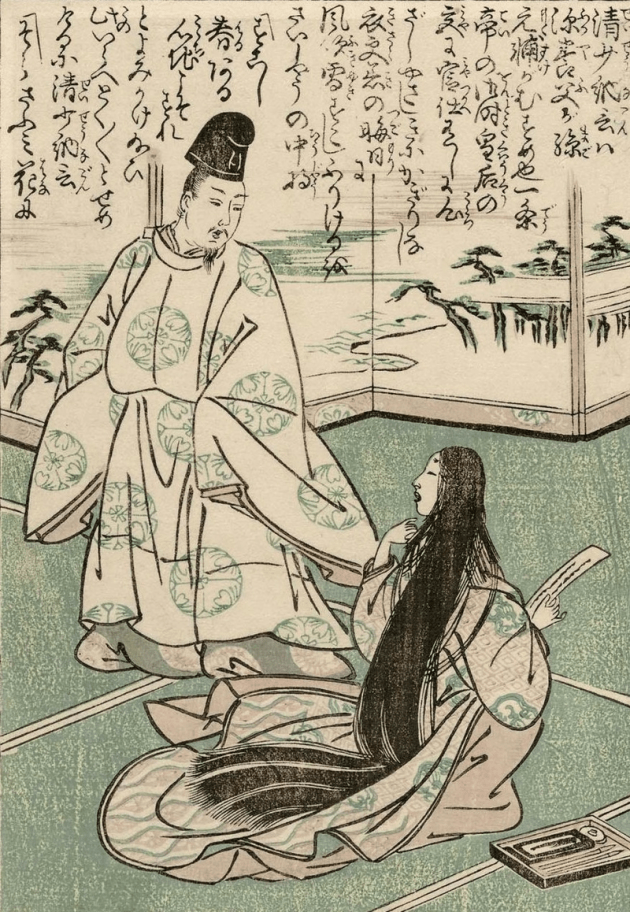 Sei Shonagon - The Pillow Book