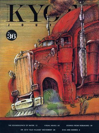 kjback36