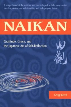 naikan japanese philosophy book introspection