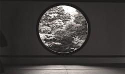 *kyotowaterfeature