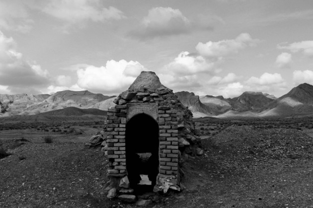 Dasht-e Kavir Iran