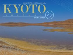 Kyoto Journal Digital Issue 77