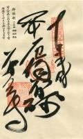 23 Yakuō-ji (薬王寺)