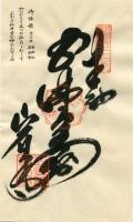 37 Iwamoto-ji (岩本寺)