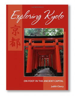 Judith Clancy Exploring Kyoto book