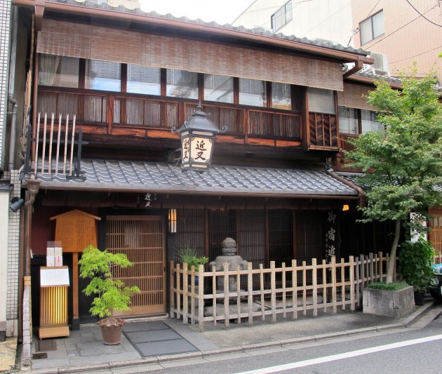 Kinmata Inn machiya Kyoto