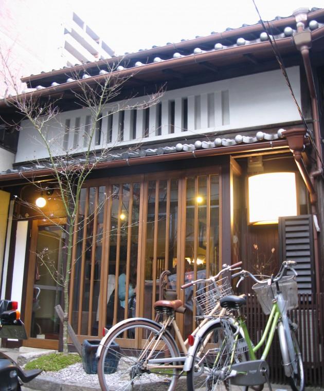 Quarirengue Machiya Restaurant Kyoto