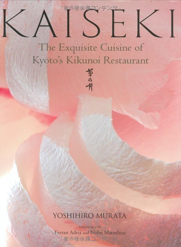 Kaiseki Kikuoni Yoshihiro Murata book review Lauren Deutsch