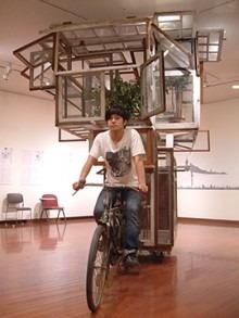 bike.79