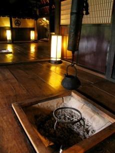 Encounter in Shikoku