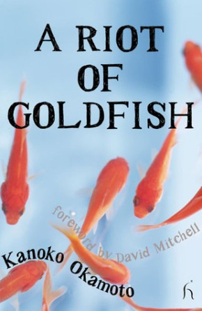 A Riot of Goldfish