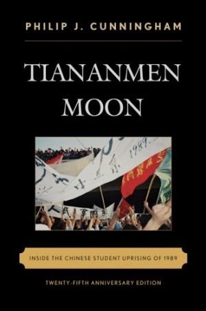 Tiananmen Moon cover