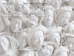 Kyoto Journal Digital Issue 80 Peace Masks Asia Japan Korea
