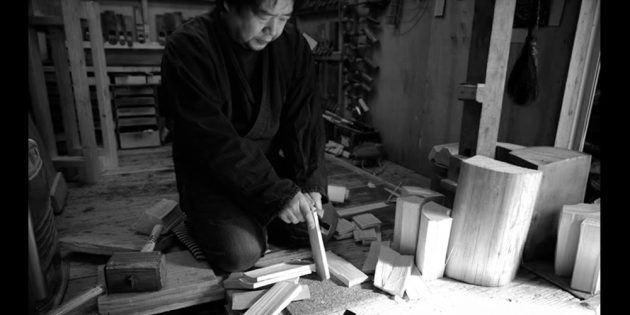 Nakagawa Shuji Oke bucket maker Kyoto Journal craft