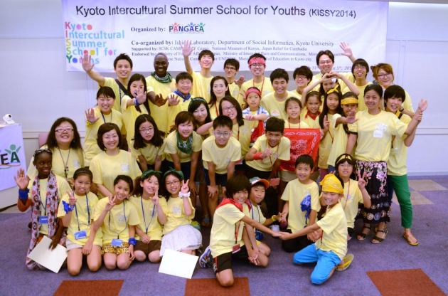 Pangea Project Kyoto Journal Youth Korea China Japan Peacebuilding 02