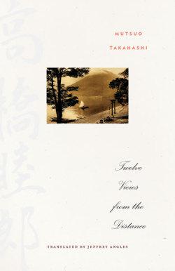 Takahashi memoirs