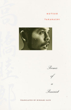 Takahashi poems