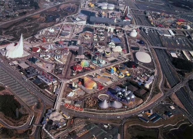 Expo 70, Banpaku
