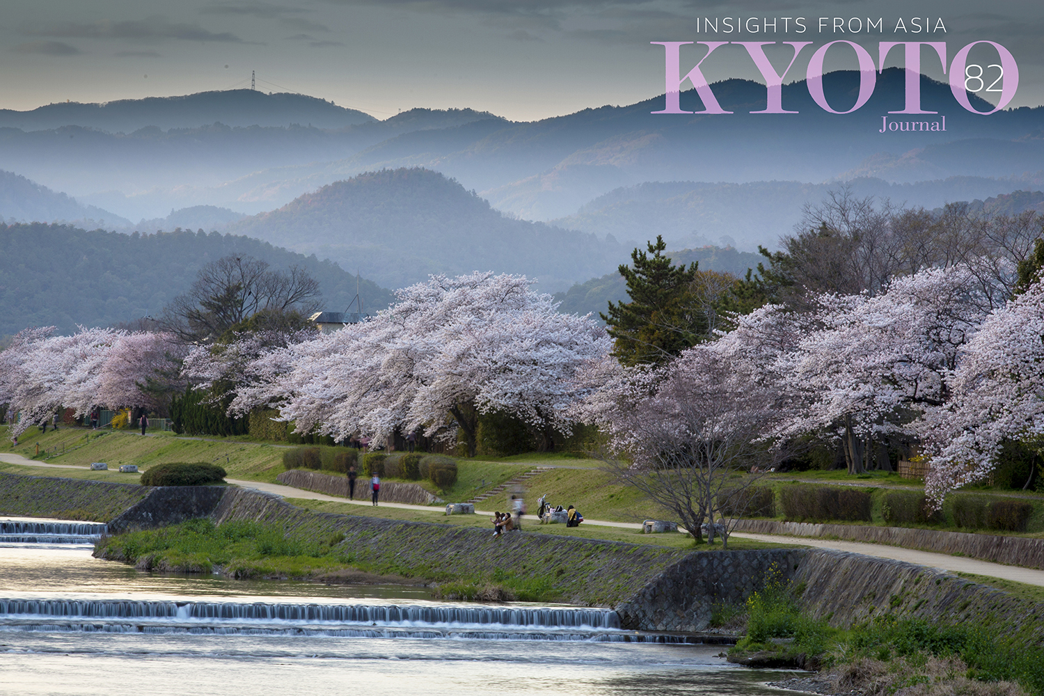 KYOTO JOURNAL 82