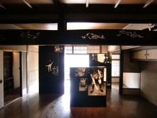 Yusuke Yamantani Exhibit