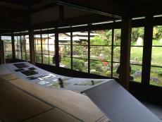 RongRong & Inri Exhibit
