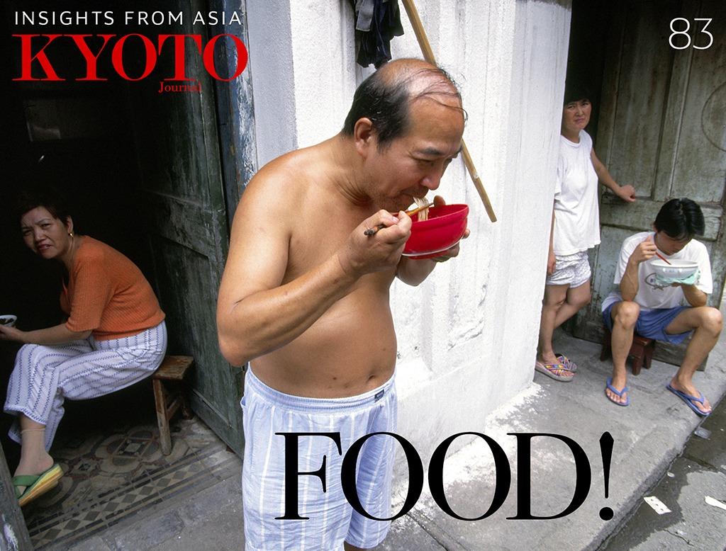 KJ 83: FOOD!