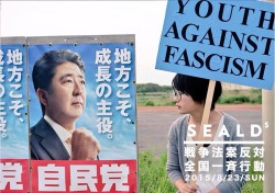 ABE AND FACISM