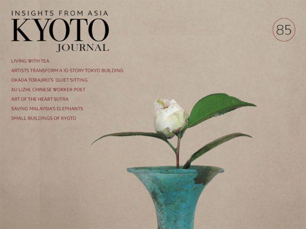 KJ 85 cover