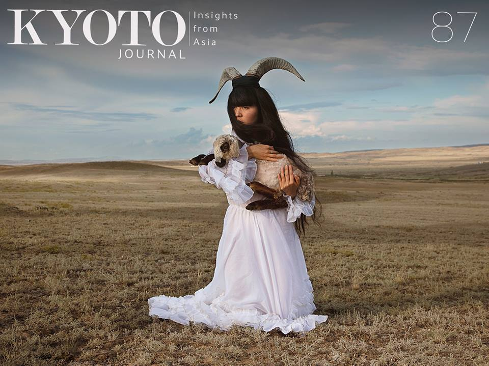 Kyoto Journal magazine issue 87 Kazakhstan photography Almagul Menlibayeva art society culture Asia Kyoto Korea Cambodia surfing haiku poetry