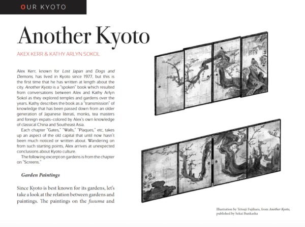 Kyoto Journal digital issue 87 alex kerr kathy sokol another kyoto