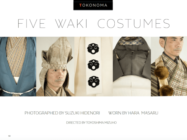 Kyoto Journal digital issue 87 five waki costumes noh theater