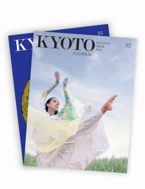 Spirituality Wellbeing bundle Japan Asia Kyoto Journal