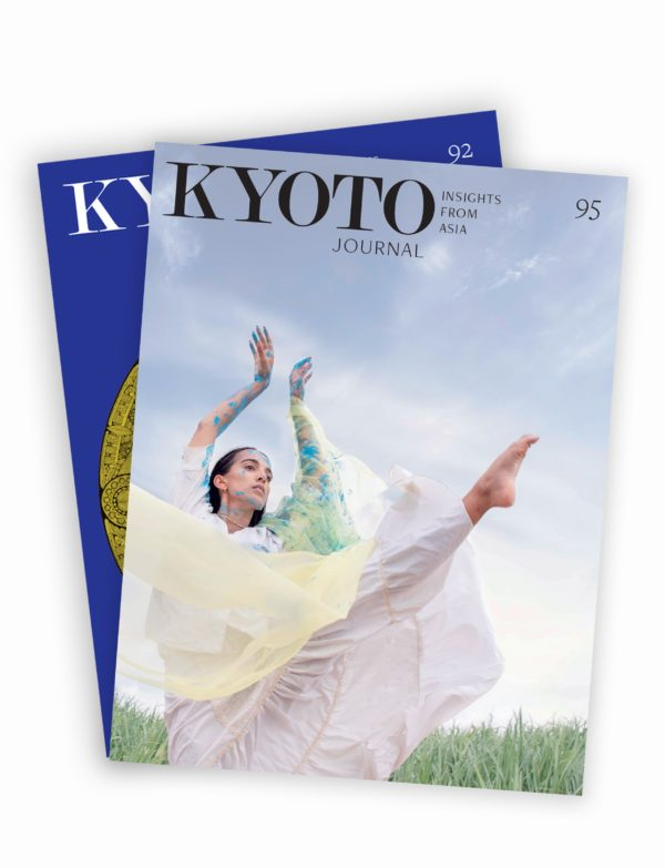 Spirituality Wellbeing bundle Japan Asia Kyoto Journal