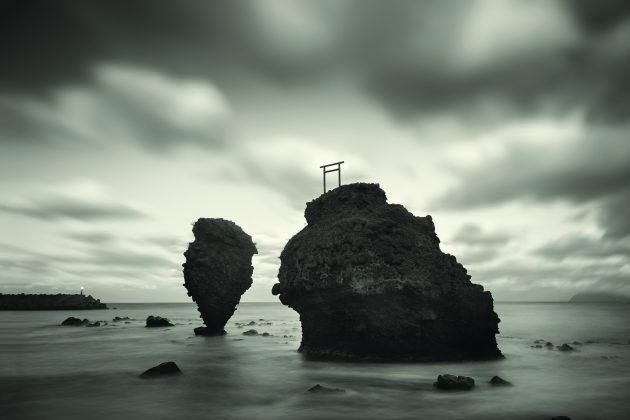 Border by Yoshida Shigeru