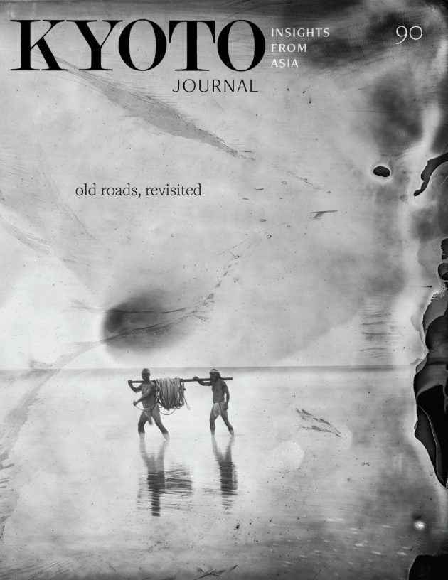 KJ 90 COVER
