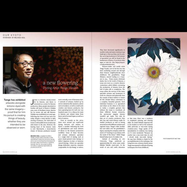Kyoto Journal Issue 90 Kimono designer