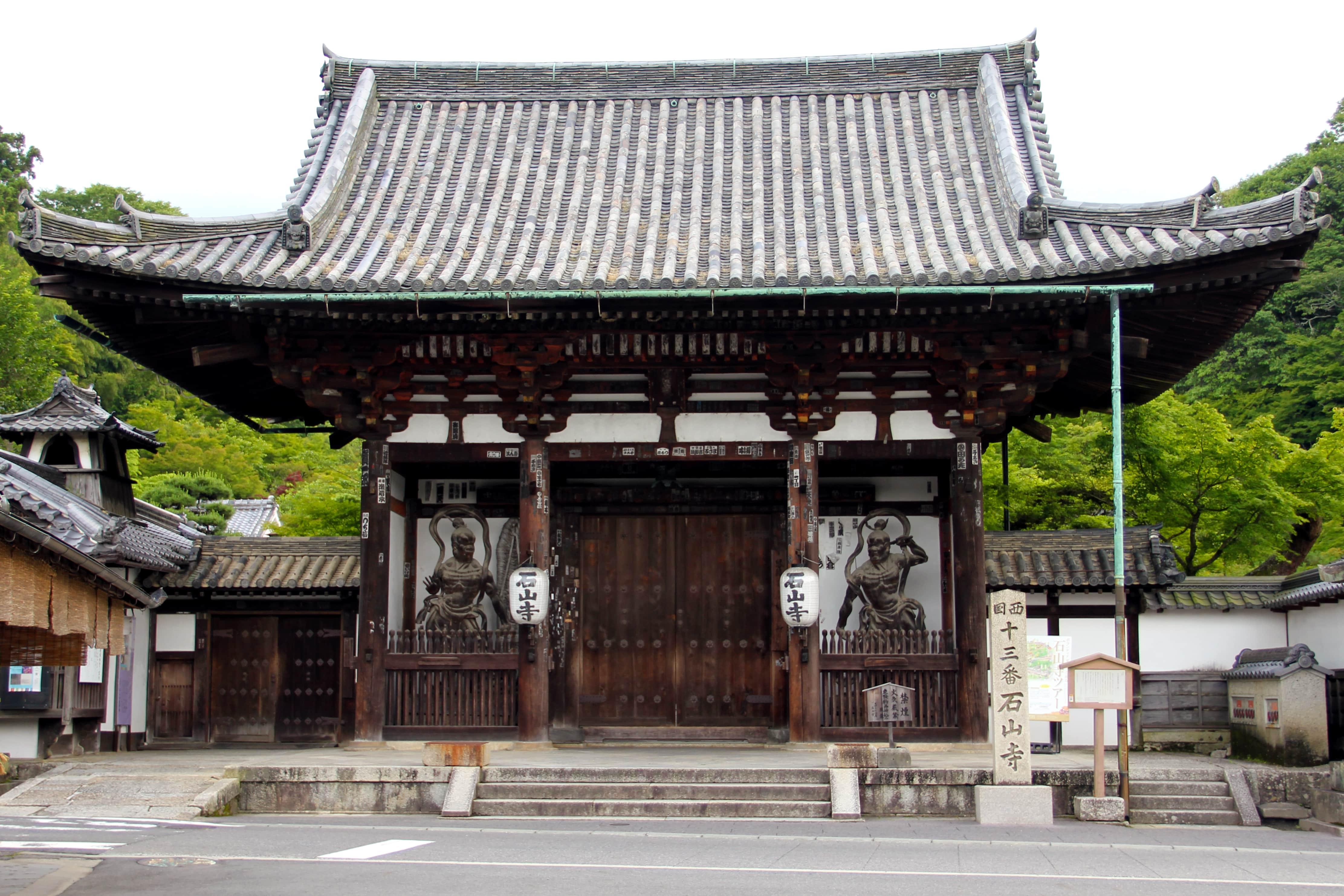 Shiga Ishiyama-dera Japan Lake Biwa