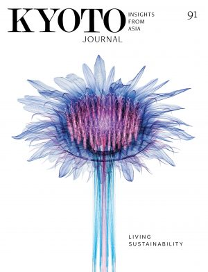 Kyoto Journal Issue 91 Cover Living Sustainability
